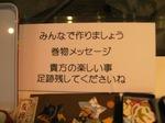 2011  8 豆本&タペストリー展 part2 005.jpg