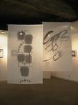 2011  9 吉村美枝 文字アート展 002.jpg