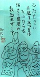 2010清志初男個展8.jpg
