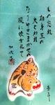 2010清志初男個展7.jpg